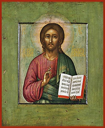 Christ the Savior Russian Orthodox icon by Orthodox Christian Supply