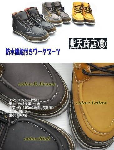 豊天商店【ブーデンショウテン】 (防水機能付)ワークブーツ No60484