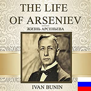 The Life of Arseniev [Russian Edition] Audiobook