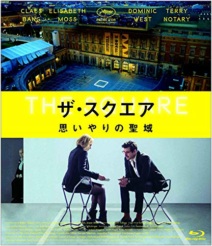 [Amazon. Co. Thoughtful JP Limited] The Square of the sanctuary (Theater Brochure with) [Blu-ray]