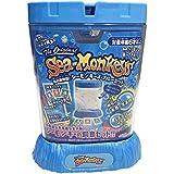 海の動物園! シーモンキーズ ブルーセット