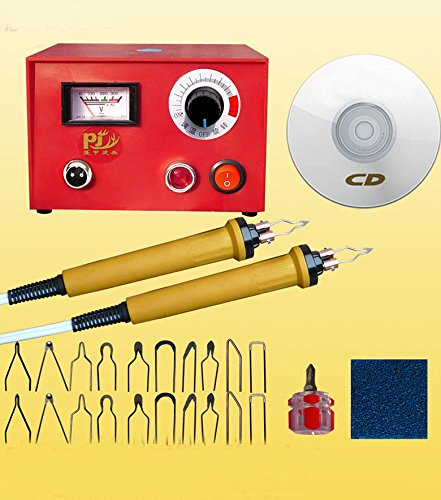 Brand New 110V Gourd Wood Crafts Tool Kit Multifunction Laser Pyrography Machine for Wood and Leather Pyrography (teaching CD - Custom Brand Wood