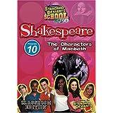 Standard Deviants School - Shakespeare, Program 10 - The Characters of Macbeth