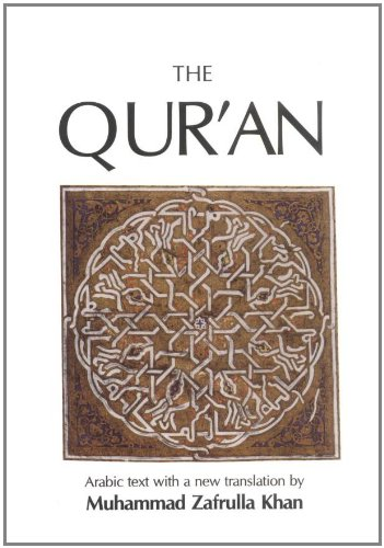 The Quran: The Eternal Revelation Vouchsafed to Muhammad the Seal of the Prophets (English and Arabic Edition)
