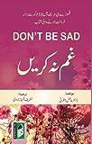 Gham Na Karen (Don't Be Sad )(Urdu)(PB)
