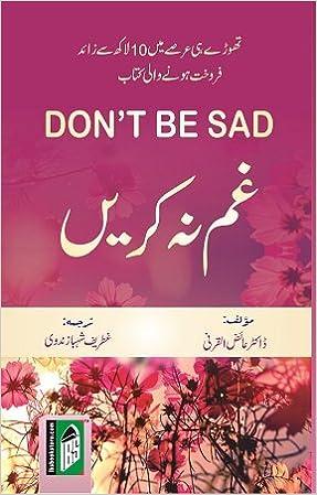 Buy Gham Na Karen Dont Be Sad Urdupb Book Online At Low