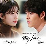 Uncontrollably Fond VOL.2 2016 Korean KBS TV Drama O.S.T CD+Photobook OST Sealed