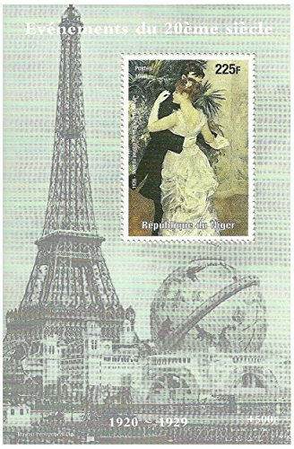 (Art collectibles sheetlet of 1 stamp of a painting by Renoir issued in 1998 Niger / Mint and unmounted)
