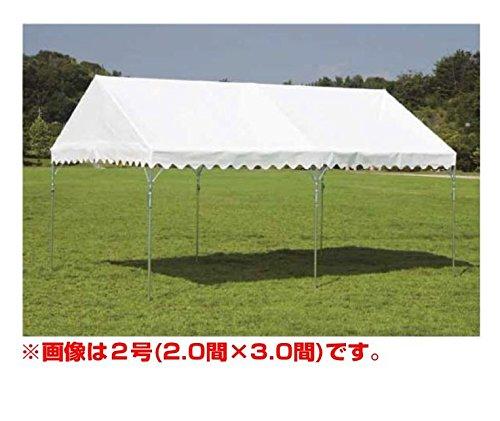 学校/イベント用テント 岸工業 テント ブルドックセーフティー 2号(3.56×5.30m[2.0間×3.0間]) オレンジ B00NUSQBI4