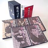 甦るヒーローライブラリー「隠密剣士 参」DVD-BOX