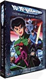 Yu Yu Hakusho Ghostfiles - The Beasts of Maze Castle by Funimation Prod by Noriyuki Abe
