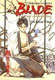 Blade of the Immortal Volume 4: On Silent Wings: On Silent Wings v. 4 by Hiroaki Samura (6-Sep-1999) Paperback