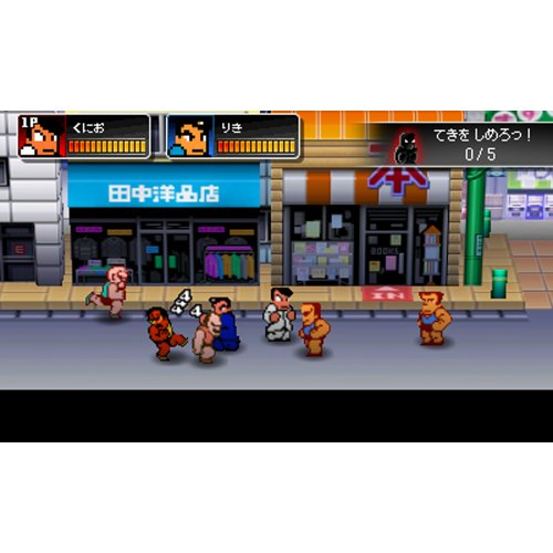 Nekketsu Kouha Kunio-Kun Special [Japan Import] by ARC SYSTEM WORKS (Image #9)