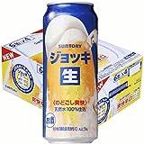 サントリー ジョッキ生 500ml缶1ケース(24本入)
