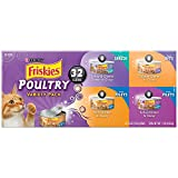 Purina Friskies Poultry Variety Pack Cat Food - (32) 11 lb. Box