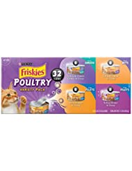 Purina Friskies Poultry Variety Pack Cat Food - (32) 11 lb. B...