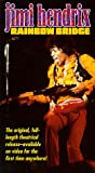 Jimi Hendrix: Rainbow Bridge [VHS]
