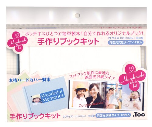 Too handmade book kit 2L size horizontal type double-sided glossy paper type pure white IJHB-01PW (japan import)