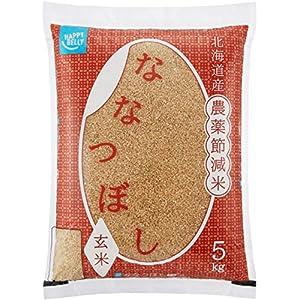 [Amazonブランド]Happy Belly 玄米 北海道産 農薬節減米 ななつぼし 5kg 令和2年産