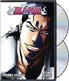 Bleach Uncut Set 25 (ep.343-354)