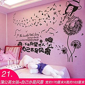 Amazon Com Home Decoration Wall Stickers Wallpaper Self Adhesive Bedroom Warm Princess Room Girl Paper Dormitory Stickerswall Sticker Decals Diy Decors Furniture Decor