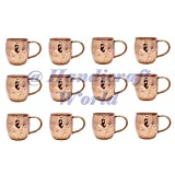 12 Pcs Copper Moscow Mule Mug Cup Tableware Bar Accessories Drinkware Glassware