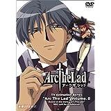 Arc The Lad Vol.8