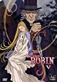 Witch Hunter Robin??Volume??05??Episodi??17-21 [Import italien]