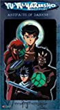 Yu Yu Hakusho - Spirit Detective - Artifacts of Darkness (Vol. 2) (Edited) [VHS]