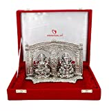 Silver Finish Laxmi Ganesh God Idol Oxidized Silver Finish With Red Velvet Box Exclusive Gift For Diwali Gift, Corporate Gift and Wedding Return Gifts, Valentine Gift