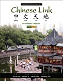 img - for Chinese Link: Beginning Chinese, Simplified Character Version, Level 1/Part 2 (2nd Edition) book / textbook / text book