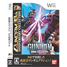 Mobile Suit Gundam: MS Sensen 0079 (Gundam 30th Anniversary Collection) [Japan Import]