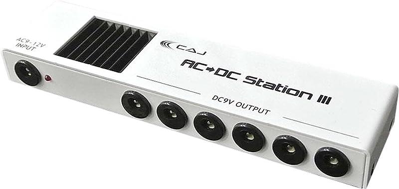 Custom Audio Japan AC/DC STATION 3