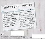 Chris Music Promide Ano Natsu No Casette