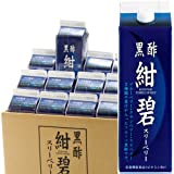 Hino Pharmaceutical [black vinegar azure Three Berry] Set of 12 fruit black vinegar drink (food with nutrient function claims)