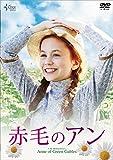 Anne of Green Gables [DVD]