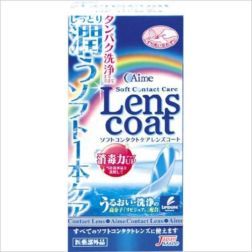 Lenses Contact Awesome (Soft contact lens care coat 120ml)
