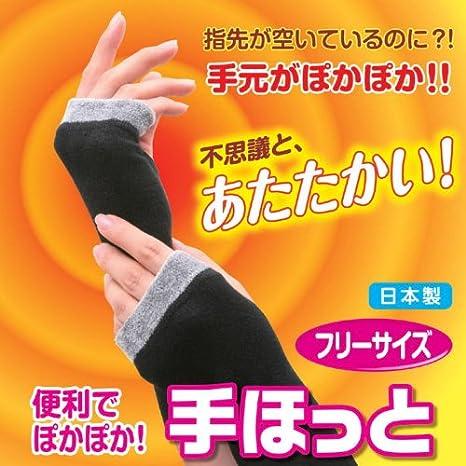 指先 が 冷たい