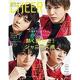 CHEER Vol.9