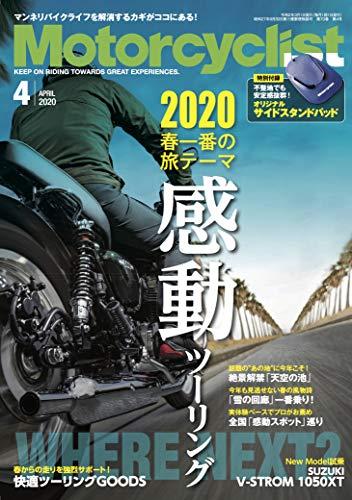 Motorcyclist 2020年4月号 画像 A