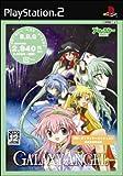 Galaxy Angel (Broccoli Best Quality) [Japan Import]