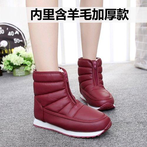 SQIAO-X- Inverno madre scarpe scarpe di cotone vecchi Snow Boots stivaletti caldo impermeabile Cilindretto corto con una base piatta stivali vecchi ,35, vino rosso