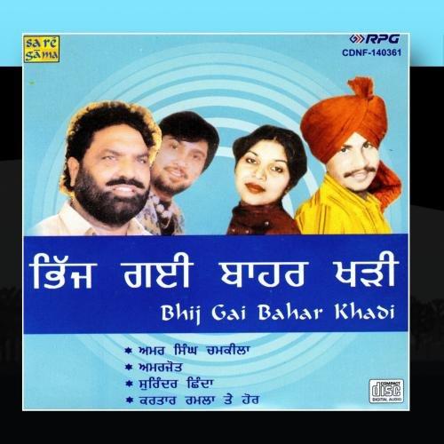Price comparison product image Bhij Gai Bahar Khadi