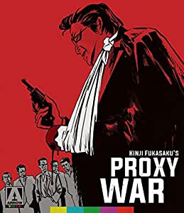 The Yakuza Papers: Proxy War [Blu-ray + DVD]