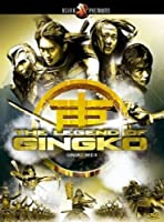 Legend Of Gingko