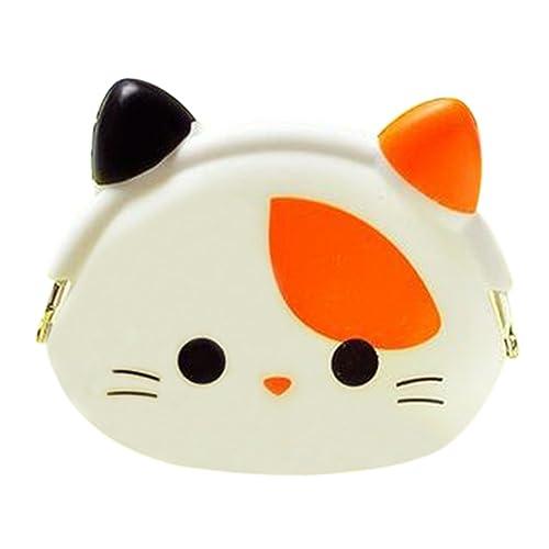 Alandaus Kawaii Xmas Birthday Gift Animal Silicone Jelly Coin Purse Mini Wallet
