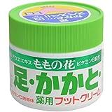 オリヂナルももの花・薬用フットクリームC 70G【3個セット】