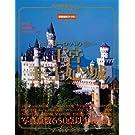 ヨーロッパの王宮・王と王妃の城 (背景資料ブックス2)