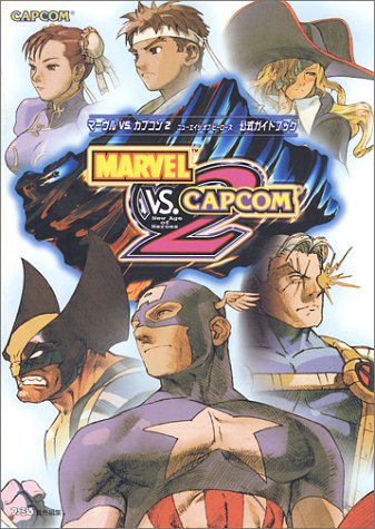 Price comparison product image Marvel vs Capcom 2 New Age of Heroes Strategy Guide (Japanese Import)