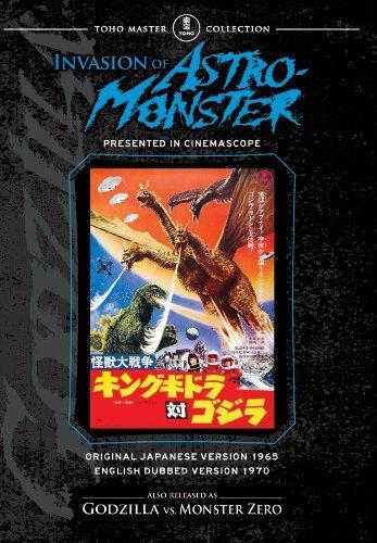 海外並行輸入正規品 Invasion of of Invasion Astro-Monster Astro-Monster B01M9IDAOE, 伊豆長岡町:7045086b --- application.woxpedia.com